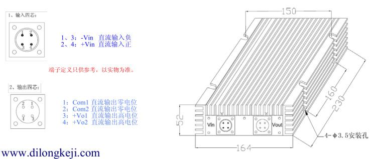 f24-12s接线图接线说明书