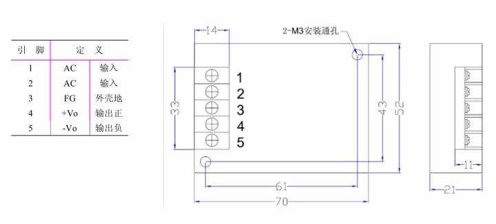 LED驱动电源 30W-GA系列 恒流电源外形尺寸