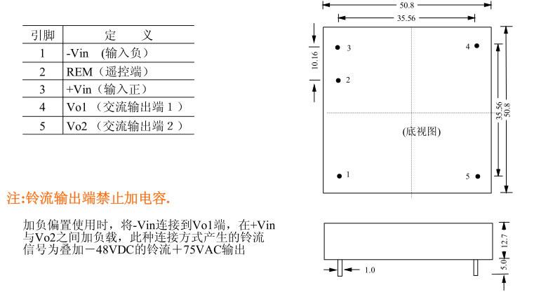 10W 铃流模块(正弦波) DLR10系列产品图