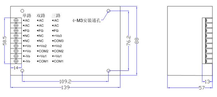 50W 线性电源(一体化) DLX系列外形尺寸图