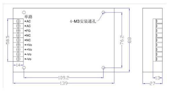 150W DLAC-K系列 恒流充电模块外形图