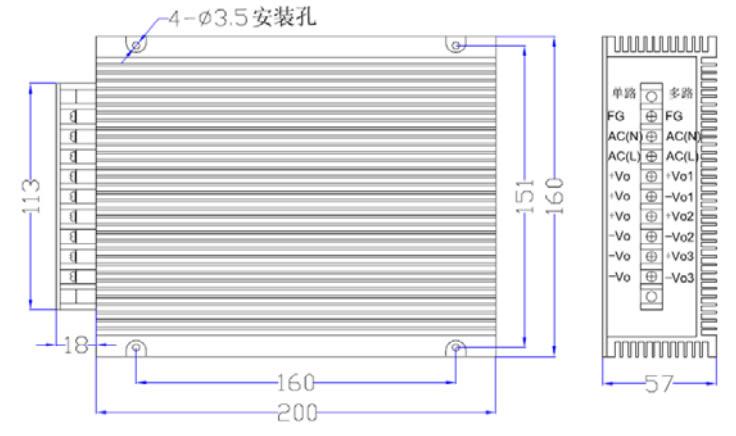 500W DZAC-S系列 恒流充电模块外形图