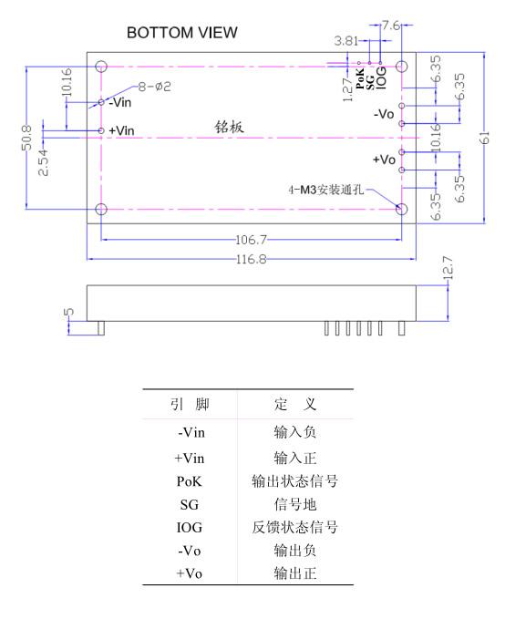 1000W 全砖系列 AC谐波抑制模块DQM1000-PFC外形图