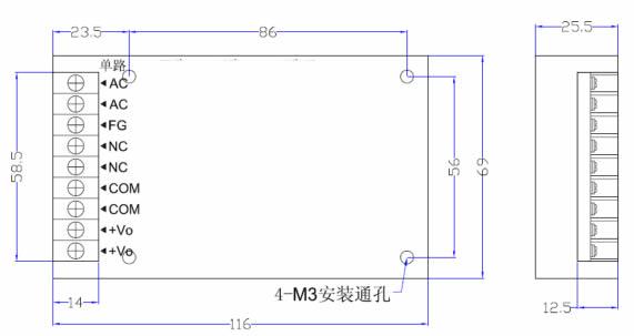 LED驱动电源 100W-HA系列 恒流电源外形尺寸