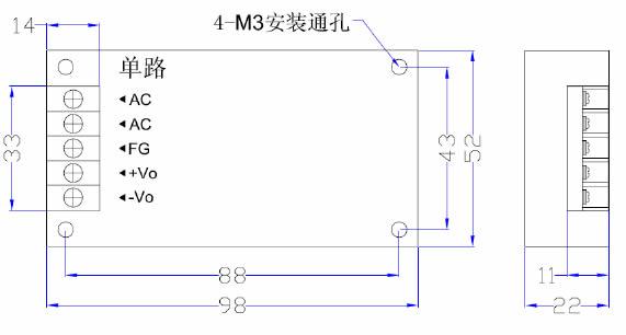 LED驱动电源 50W-G系列 恒流电源外形图