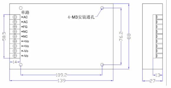LED驱动电源 200W-K系列 恒流电源外形尺寸